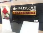 长沙市催乳师培训