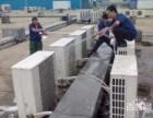 安阳空调维修移机加氟