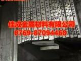AZ31B镁合金板材料