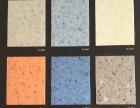 雅居乐家居-专业地毯塑胶地板销售与施工