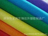 厂家直销 加工定制各类无纺布制品 无纺布环保袋 无纺布电子产品
