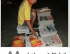 宁波报纸DM印刷夹页广告