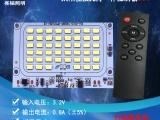 3.2V太阳能投光灯一体光源板25W 带电池电量4段显示