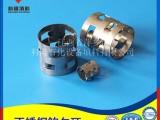 金属不锈钢鲍尔环填料 内弯同向鲍尔环填料 特殊鲍尔环定制