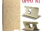 供应新款OPPO N1手机皮套 厂家批发超薄时尚韩国风OPPO手机皮套