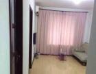 汉沽日租房短租房酒店免费WIFI1