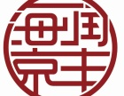邵通股权质押贷款评估 股权转让评估报告 股权变更评估