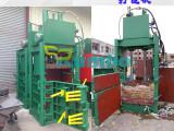 废纸打包机 废纸余料压包机 东莞废纸打包机厂家价格