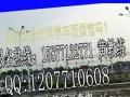 扬州练车时间自由一次性收费弦nzd