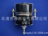 【批发】WX250-10K-5W双联电位器