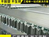 湖南【高速护栏板】镀锌护栏板,防撞护栏
