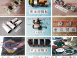HSK-200冲床平衡气囊,PB10-1P4V油泵-电动润滑
