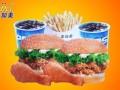 郑州麦加美汉堡官网 麦加美汉堡加盟费多少