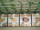 炸鸡汉堡加盟店_中西式快餐店_炸鸡汉堡创业加盟