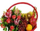 丽水鲜花水果花篮专业定制配送市区免费送货送领导