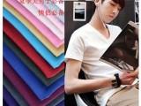 批发 2013夏季男装新款韩版短袖T恤 夏天男学生体恤V领 男式