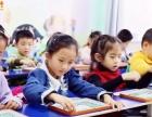 长春英语培训班哪里更高效?大桥外语免费试听哦