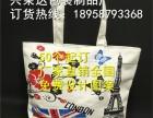 大连帆布袋厂家定制图案 上海无纺布袋制作