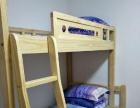 青年旅舍床位可短租、长租