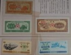 全国各省份不同时期的粮票,一整套,218张,非常珍贵,现
