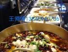 韩国料理厨师韩式自助烤肉培训纸上烤肉厨师培训