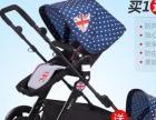 自用高景观婴儿车低价处理