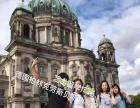 奔赴柏林来一次真正有价值的音乐之旅吧!