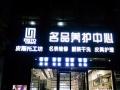 卖场精工镜面不锈钢字LED发光字制作广告字门头招牌