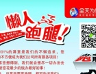 宁夏广告-宁夏广告公司-广告海报-海报报价-设计