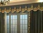 红绣坊布艺窗帘订购加工代清洗窗帘服务