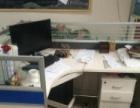 办公组合家具桌椅转让