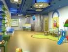 为您打造财富空间的优贝乐儿童发展中心加盟店