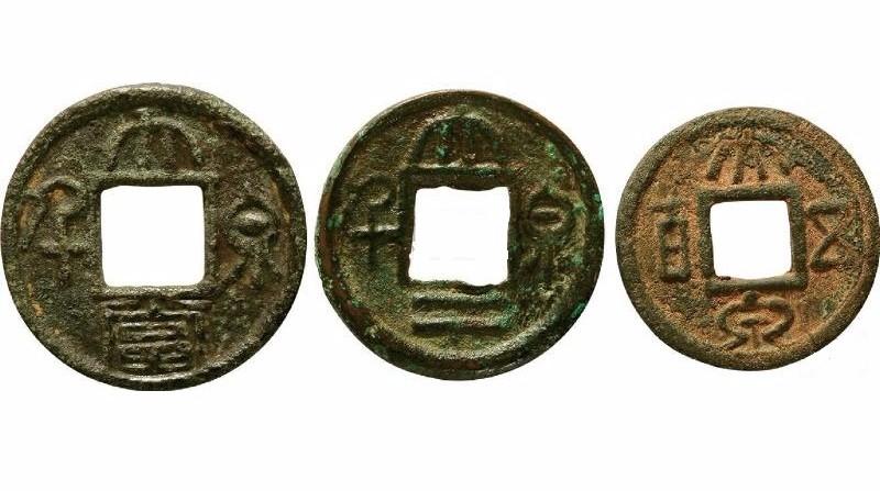 古董古玩古钱币专业检测评估珍贵的藏品快速出手交易
