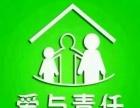 哈尔滨甲醛治理、空气净化、家具除味服务