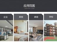 厂价直销酒店程控电话交换机,广州市上门安装,两年免费保修