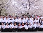 湖北武汉烘焙培训,金领烘焙培训学校,办学早,学员多
