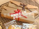 2013年新款韩国烘焙包装 环保牛皮纸手指饼盒 西点盒 饼干盒