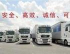 惠州到鞍山物流公司-直达惠州盛通物流专线追求卓越