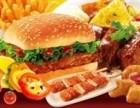 开家沃士加炸鸡汉堡加盟店收益怎么样