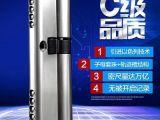 北京开锁 指纹锁 修锁 10分钟上门换锁 保险柜 汽车锁