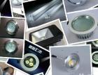 挚远极光LED灯饰公司 厂家铺货中速速加入吧