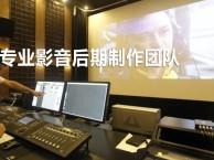 南宁英语配音影视 同声录制英语电影 翻译英语影片后期服务