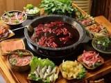 食三味火锅加盟连锁店