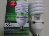 飞利浦65W大功率螺旋节能灯  EHL 65W螺旋节能灯