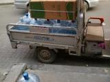 丛台水业桶装水配送中心