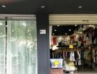 上巷街中段 服饰鞋包 商业街卖场