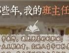 北京师范大学珠海国家普通话水平测试培训,11月考试