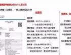 机构专业办理各种签证成功后再交费