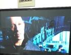 个人出售三星液晶电视60寸