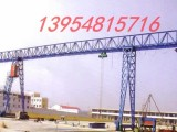 出售二手花架龙门吊10吨跨度19.6米外旋各5米花架龙门吊